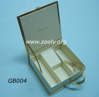 Beige Small Cosmetic Gift Box